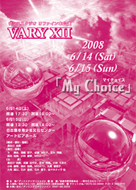 VARY12 「My Choice」