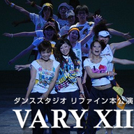 VARY12 「My Choice」