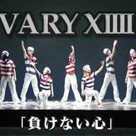 VARY14 「負けない心」